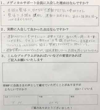 IMG_0722.JPG