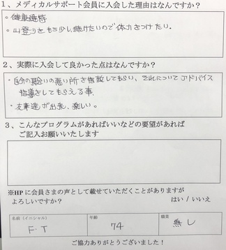 IMG_3927.JPG