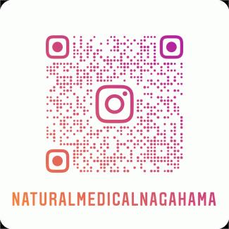 naturalmedicalnagahama_nametag (1).png